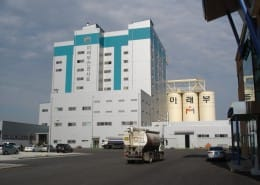 Nonghyup Feed Inc., Miraebu plant - South Korea